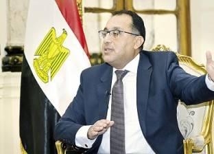 حوار رئيس مجلس الوزراء الدكتور مصطفى مدبولي مع الكاتبة دينا عبدالفتاح