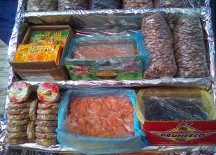 انخفاض أسعار الياميش المستورد والمحلى 40% مقارنة بـ«رمضان الماضى»