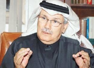 """محلل سعودي لـ""""الوطن"""": لا جديد مع قطر ما لم تتوقف عن دعم الإرهاب"""
