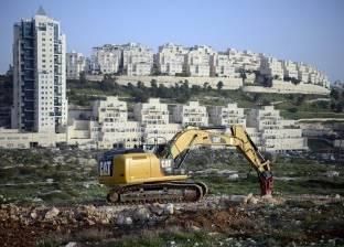 إسرائيل تبدأ أعمال بناء مستوطنة جديدة.. وأمريكا تدفع عملية السلام