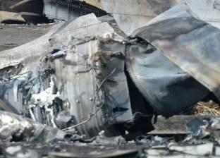 ارتفاع حصيلة ضحايا تحطم طائرة جنوب السودان إلى 20 قتيلا