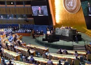قبل الجمعية العامة للأمم المتحدة.. ماذا تغير في العالم خلال سنة؟