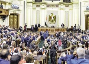 قانون التأمينات الاجتماعية الجديد أمام مجلس النواب خلال أيام