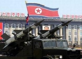 نيوزويك: الأقمار الصناعية تلتقط صورا تظهر تعليق كوريا أنشطتها النووية
