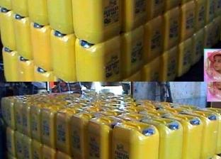 ضبط نصف طن زيوت طعام غير صالحة للاستخدام الآدمي في بورسعيد