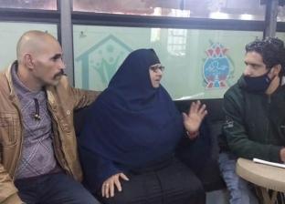 زوج سيدة المطر: أنا صعيدي وصعب عليا أشوفها في الوضع ده