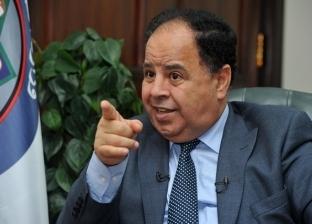 """وزير المالية: """"قولت للرئيس هخلص مشروع في سنتين قالي آخرك معايا 9 شهور"""""""