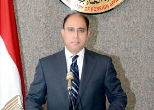 """""""الخارجية"""" تنفي وقف سفر رئيس الهيئة العامة للاستعلامات لممارسة عمله سفيرا برومانيا"""