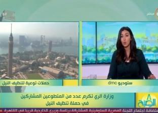 """اليوم.. وزير الري يكرم منفذي """"Very Nile"""" للتوعية بالحفاظ على النيل"""