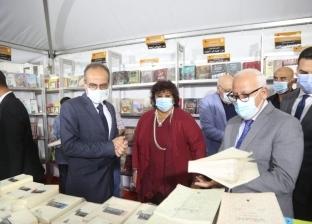 تفاصيل افتتاح وزيرة الثقافة ومحافظ بورسعيد معرض الكتاب الرابع