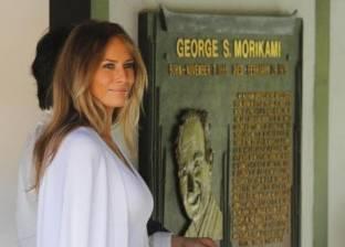 ترامب يزور مسقط رأس زوجته ميلانا في سلوفينيا