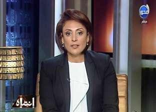 وصول منى عراقي محكمة جنوب الجيزة للطعن على حكم حبسها 6 أشهر