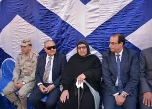 """محافظ الدقهلية يعزي أسرة شهيد دكرنس بعمليات """"سيناء 2018"""""""
