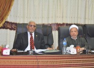 """استمرار فعاليات جلسات مؤتمر الإسلام والقضايا المعاصرة بـ""""أزهر أسيوط"""""""