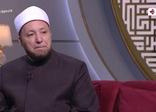 فيديو.. الإفتاء توضح شروط العمل عبر موقع «يوتيوب»: حلال أم حرام؟