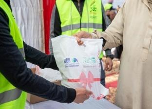 """""""تحيا مصر"""" يوزع 200 طن لحوم على الأسر الأكثر احتياجا"""