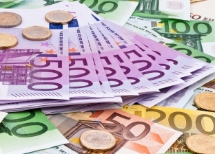 سعر اليورو اليوم الأحد 21-7-2019 في مصر