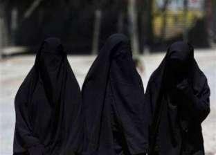 الدنمارك تقترح حظر النقاب والبرقع في الأماكن العامة