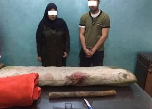 """""""الأمن"""" يكشف غموض العثور على جثة عامل: زوجته خدرته وصديقها قتله"""