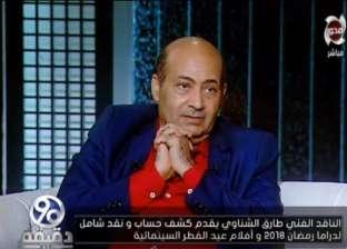 """طارق الشناوي: مهرجان الجونة ليس بديلا لـ""""القاهرة السنيمائي"""""""
