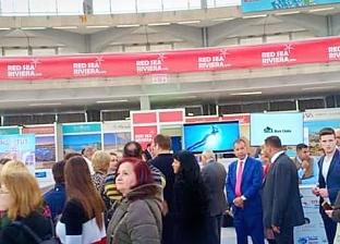 """إقبال كبير على الجناح السياحي المصري """"ريد سي ريفيرا"""" بمعرض صربيا"""