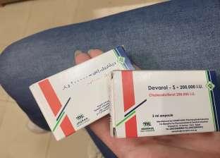 نقص أدوية «فيتامين د» يهدد الأطفال بـ«الكُساح».. وصيادلة: «الحُقن اختفت من السوق والبديل مستورد وسعره 400 جنيه»