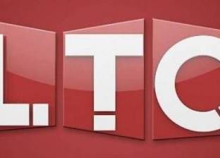 """مالكة """"ltc"""": وقْف بثّ القناة بسبب """"طَرْحة"""" مرتضى منصور"""