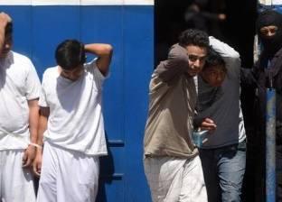 شرطة السلفادور تعتقل الرئيس الأسبق بسبب 5 ملايين دولار