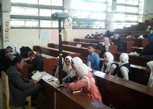 """""""تعليم الدقهلية"""" تعلن نتيجة التصفيات النهائية لمسابقة """"القرآن الكريم"""""""