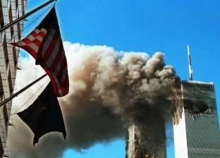 فى ذكرى 11 سبتمبر.. 9 هجمات إرهابية أفشلتها أمريكا