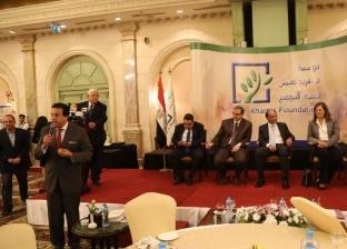 وزير التعليم العالي يشهد احتفال مؤسسة فريد خميس بتكريم الأوائل