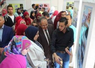 """افتتاح معرض التصوير الفوتوغرافي """"حياة الشارع"""" بجامعة المنيا"""