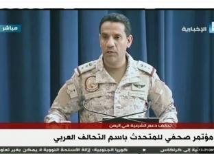 مصريان بين مصابي هجوم مطار أبها الدولي