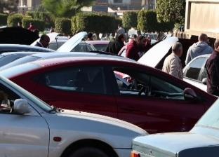 """""""خليها تصدي"""": يجب الكشف عن الرسوم الحقيقية للإفراج الجمركي للسيارات"""