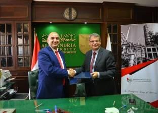 """""""تجارة الإسكندرية"""" توقع بروتوكول تعاون مع شركة """"أموك"""" لتدريب الطلاب"""