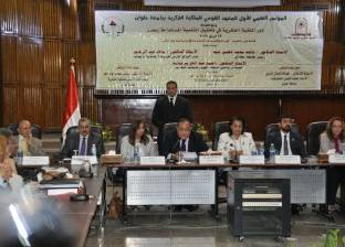 """""""دور حماية الملكية الفكرية في تحقيق التنمية المستدامة"""" بجامعة حلوان"""