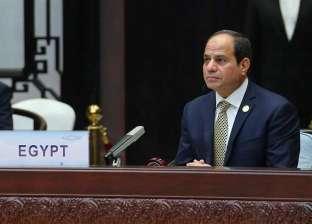 """مصر تشارك في القمة التاسعة  لـ""""بريكس"""".. 5  أعضاء يمتلكون  23% من اقتصاد العالم"""