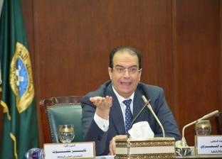 مراكز ومدن الدقهلية تطالب المواطنين بسداد رسوم معاينة تقنين الأوضاع