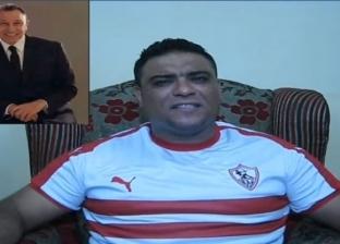 """أحمد """"الزملكاوي"""" صاحب فيديو دعم """"الخطيب"""": بيبو شكرني.. ووعدني أنه هيقابلني"""