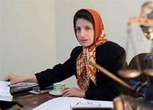 بعد مطالبة البرلمان الأوروبي إيران بالإفراج عنها.. من هي نسرين سوتودة؟
