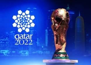 تحركات عالمية لتجريد قطر من «المونديال»
