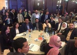 """""""بكرة لينا"""" تشارك في ختام مؤتمر الأسبوع العربي للتنمية المستدامة"""