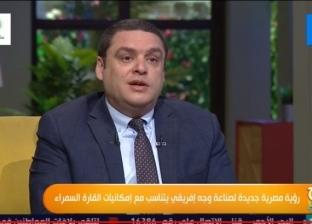 """""""خارجية النواب"""": على المؤسسات الدولية التدخل لوقف انهيار ليبيا"""