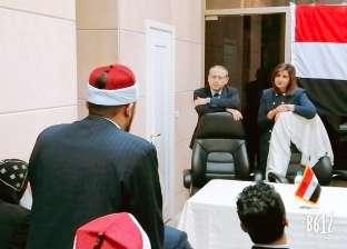 وزيرة الهجرة تلتقي الجالية المصرية في لبنان وتعد بحل مشاكلهم