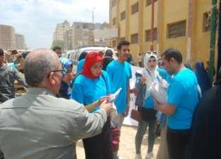 """""""الشباب"""" تطلق مبادرة لتعريف المواطنين بأماكن لجانهم الانتخابية"""