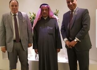 «مصريون في حب الخليج».. كيان جديد لفتح آفاق الاستثمار بالمنطقة العربية