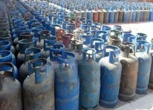 إغلاق مستودع بوتاجاز غير مرخص بديرمواس في المنيا