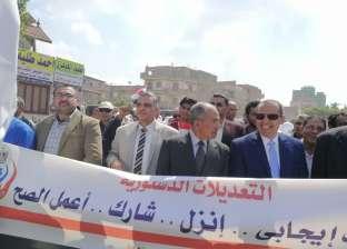 """بالصور  مسيرة لـ""""صحة الدقهلية"""" للحشد للتعديلات الدستورية في السنبلاوين"""