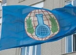 منظمة حظر الأسلحة الكيميائية قادرة على تسمية مرتكبي الهجمات في سوريا
