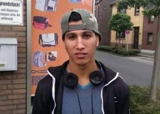 اختفاء شاب مصرى بألمانيا.. وأسرته تتهم شرطة فرانكفورت بتعذيبه حتى الموت